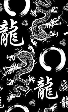 2012 China white dragons seamless pattern on black background.  Vector