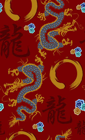 Blue and golden dragon pattern on red background.  Vector