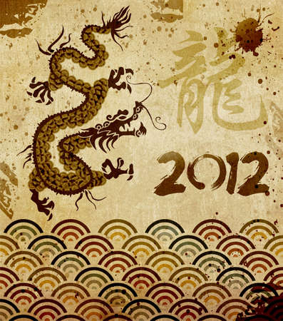 Chinese dragon year with vintage number 2012 background. photo