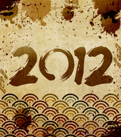 New year with vintage number 2012 background. photo
