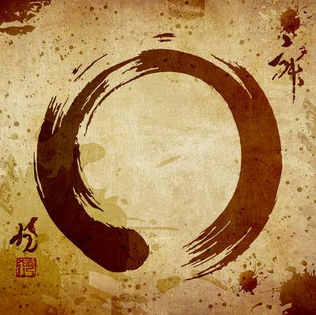 calligraphie arabe: Cercle de zen dans l'illustration couleurs vintage. Banque d'images