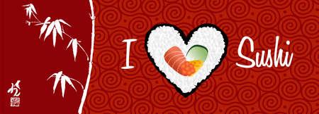 sushi roll: Amo sushi striscione scritto a mano in bianco su sfondo rosso file di strati per una facile manipolazione e la colorazione personalizzata