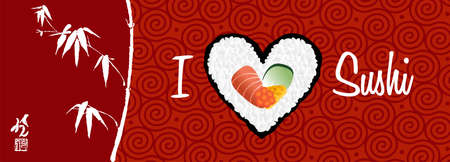 sushi: I love sushi banner handwritten in white over red background  file layered for easy manipulation and custom coloring
