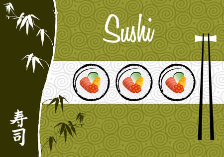 gastronomic: Handwritten Sushi banner over white and green background illustration  Vector file layered for easy manipulation and custom coloring  Illustration