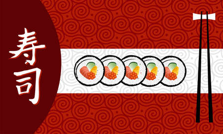 chopstick: Sushi banner with ideogram handwritten over red background.