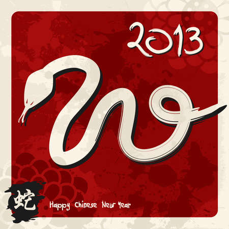 2013 Chinese New Year of the Snake sketch illustration over red background. illustration layered for easy manipulation and custom coloring. Vector