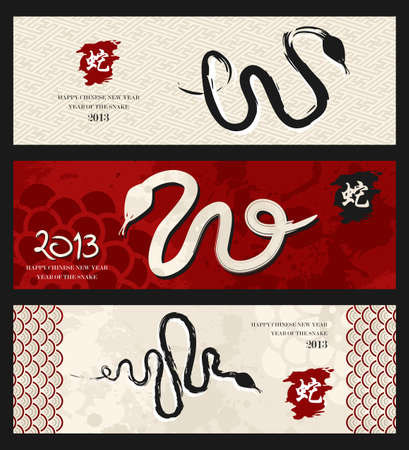 chinese new year snake: 2013 Chinese New Year of the Snake brush style illustration banners set. illustration layered for easy manipulation and custom coloring. Illustration