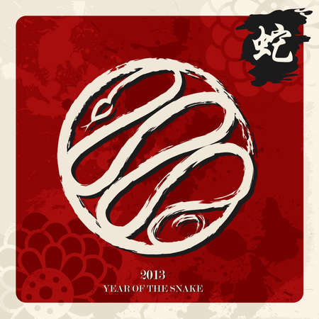 Chinese New Year of the Snake brush illustration over red background. illustration layered for easy manipulation and custom coloring. Vector