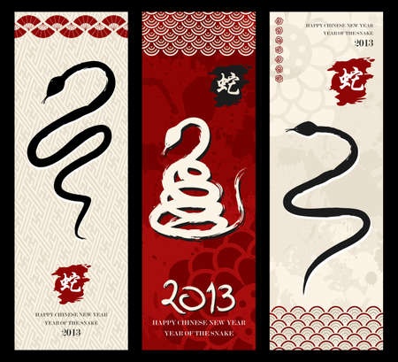 chinese new year snake: 2013 Chinese New Year of the Snake brush style banners set. illustration layered for easy manipulation and custom coloring.