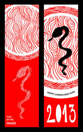 Chinese New Year of the Snake brush vertical banner illustration. illustration