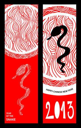 Chinese New Year of the Snake brush vertical banner illustration. Stock Illustration - 17876726