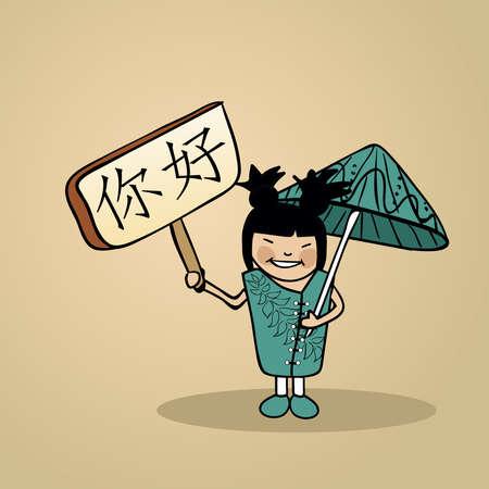 identidad cultural: Mujer china de moda dice Hola sosteniendo un bosquejo cartel de madera.