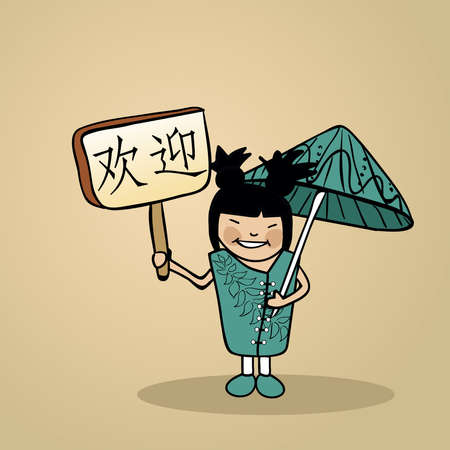 Trendy chinese woman says welcome holding a wooden sign sketch.  Vector
