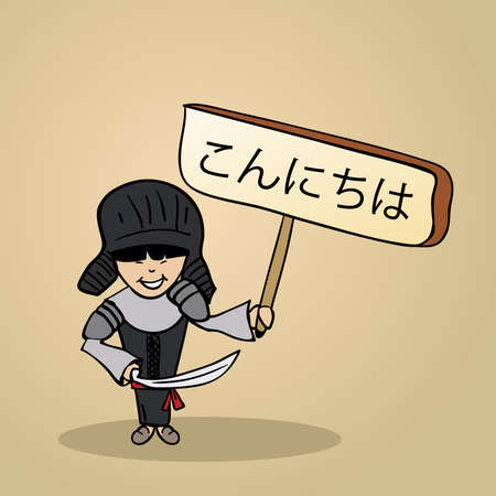 multi cultural: Trendy japanese man says Hello holding a wooden sign sketch. Illustration