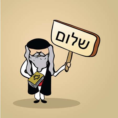 identidad cultural: Hombre judío de moda dice Hola sosteniendo un bosquejo cartel de madera.