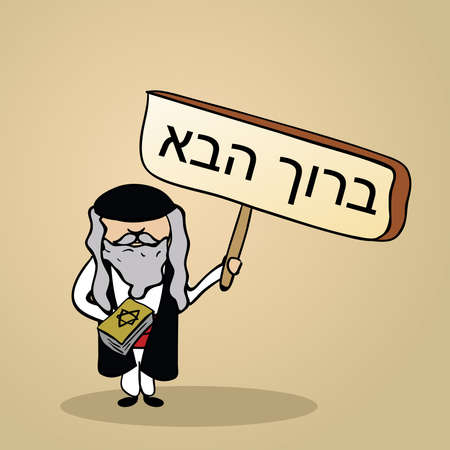 multi cultural: Trendy jewish man says welcome holding a wooden sign sketch.