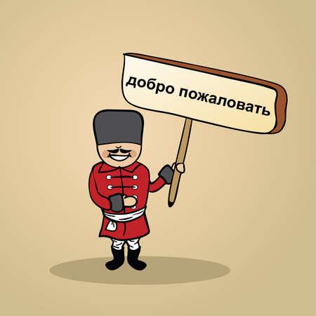 identidad cultural: Ruso hombre de moda dice bienvenido sosteniendo un dibujo cartel de madera.