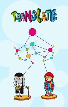 multi media: Tradurre web concept ebraico l'uomo e la donna russa fumetto illustrazione.