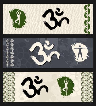 Human shape yoga exercise Buddhism Om symbol grunge background.  Vector