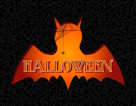 basic candy: Happy Halloween text spooky vampire holiday elements illustration.  Illustration