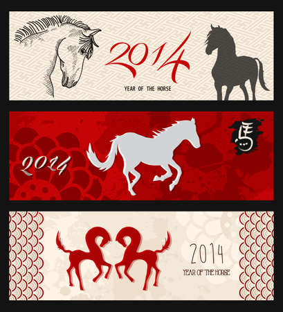 2014 Chinese New Year of the Horse web banners set. EPS10 Vector with transparency. Stock Vector - 22951673