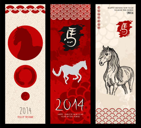 transparency: 2014 Chinese New Year of the Horse web banners set. EPS10 Vector with transparency.  Illustration