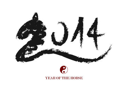 2014 Chinese New Year of the Horse paint brush composition. Vector file organized in layers for easy editing. Stock Vector - 23101993