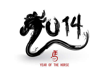 eastern zodiac: Paint brush composition: 2014 Chinese New Year of the Horse. Vector file organized in layers for easy editing.