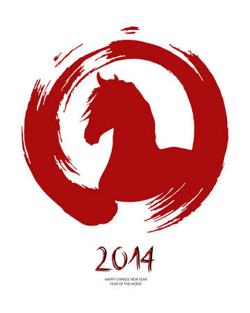 Red zen circle composition: 2014 Chinese New Year of the Horse. Vector file organized in layers for easy editing. Vector