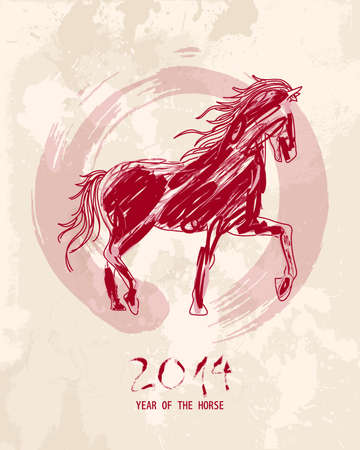 2014 Chinese New Year of the Horse illustration: Sketch style brush drawing with zen circle grunge background. Vector file organized in layers for easy editing. Stock Vector - 23102005