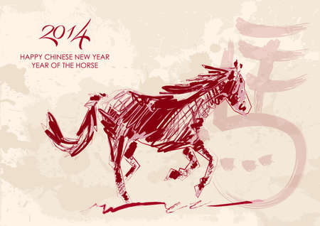2014 Chinese New Year of the Horse: Sketch style brush drawing with grunge background. Vector file organized in layers for easy editing. Stock Vector - 23102007