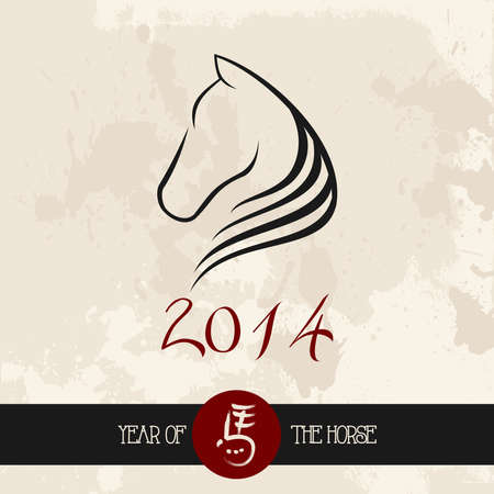 eastern zodiac: 2014 Chinese New Year of the Horse silhouette illustration over grunge background. Vector file organized in layers for easy editing. Illustration