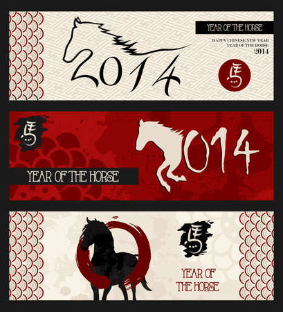 eastern zodiac: Chinese New Year of the Horse 2014, brush style web banners set. Vector file organized in layers for easy editing.