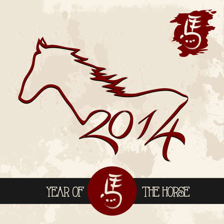 Chinese New Year of the Horse 2014, animal silhouette illustration over grunge background. Vector file organized in layers for easy editing. Stock Vector - 23102032