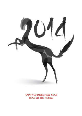 2014 Chinese New Year of the Horse abstract circles silhouette composition. EPS10 vector file with transparency. Vector