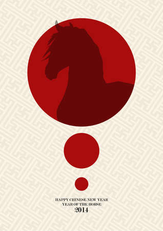 Red circles composition: 2014 Chinese New Year of the Horse.  Vector
