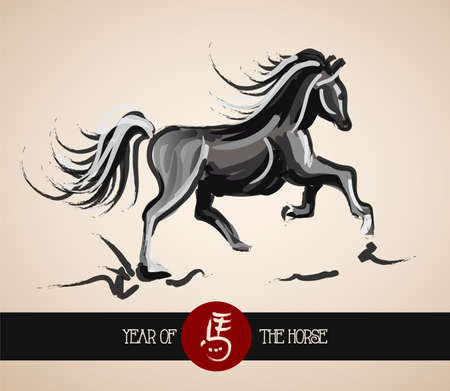 happy newyear: Chinese New Year of horse 2014 ink brush painting background   Illustration