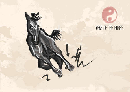 happy newyear: Chinese New Year of horse 2014 ink brush painting over grunge background