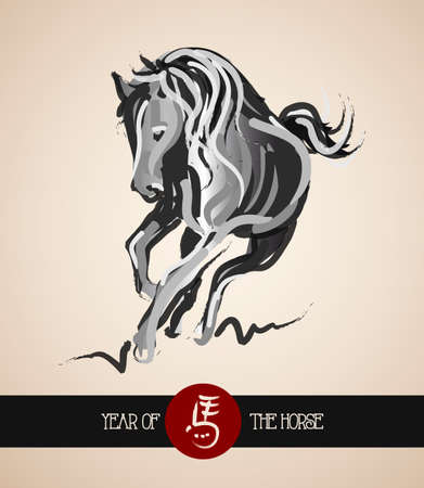 China New Year of horse 2014 ink brush painting with Chinese red calligraphy  Vector