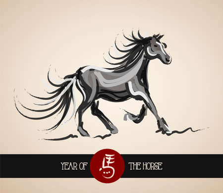 China New Year of horse 2014 ink brush painting with Chinese red calligraphy Stock Vector - 24055987