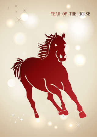Chinese New Year of horse 2014 stars and circles colorful contemporary background.  Vector