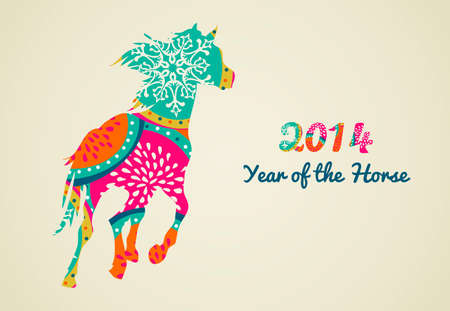 Chinese New Year of the Horse 2014 colorful ornaments greeting card.   Vector