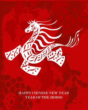 2014 Chinese New Year of the Horse postcard illustration.  Vector