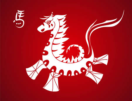 zodiac illustration: 2014 Chinese New Year of the Horse Asian zodiac illustration.