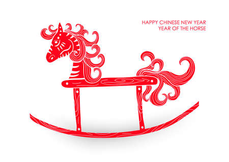 2014 Chinese New Year of the Horse red cute toy isolated illustration.   Vector