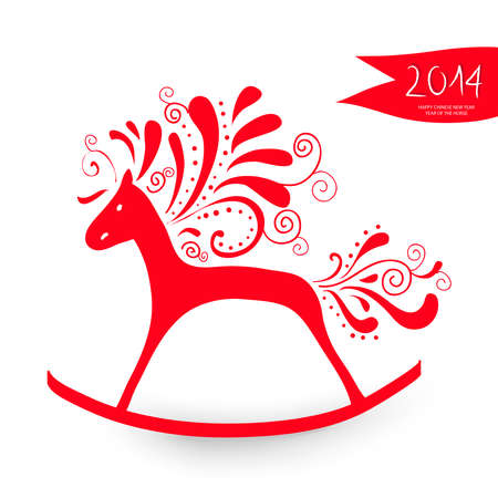 2014 Chinese New Year of the Horse cute toy silhouette isolated illustration.  Vector