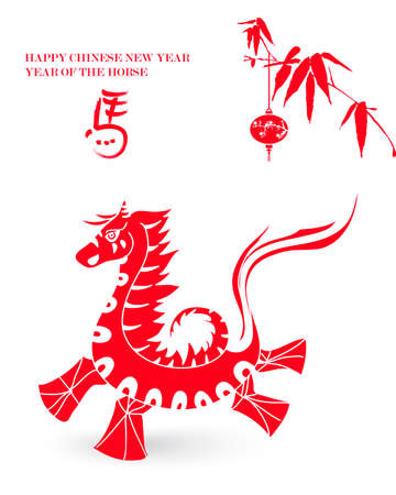 2014 Chinese New Year of the Horse red silhouette isolated greeting card.  Vector
