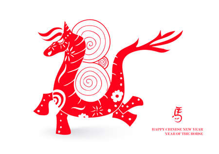 2014 Chinese New Year of the Horse asian silhouette isolated illustration. Vector