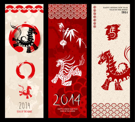 2014 Chinese New Year of the Horse banners set illustration. Vector