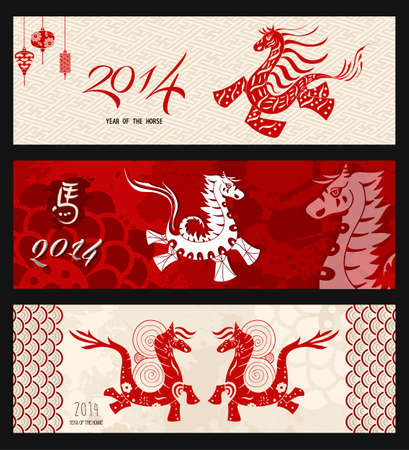 2014 Chinese New Year of the Horse Asian style banners set Vector